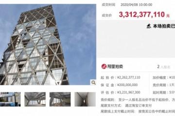 北京CBD地标级烂尾楼中弘大厦33亿元被拍出最大借主接盘