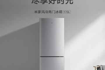 小米三款冰箱行将发布从细巧到大容量全掩盖