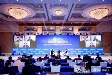 中国企业领袖年会 | 柔宇科技与百年巨头品牌对话