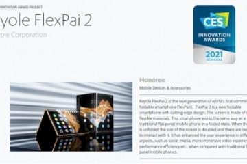CES 2021创新奖公布 柔宇FlexPai 2成唯一获奖横向折叠屏手机