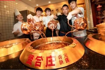 揭秘陈赫火锅店2年开店700家谁是幕后大佬谁是韭菜