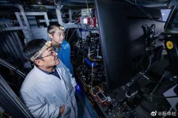我国科学家建起量子鹊桥可将量子通信速率提升4倍