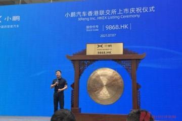 小鹏汽车港股双重上市何小鹏新造车企业长远发展需要超300亿元